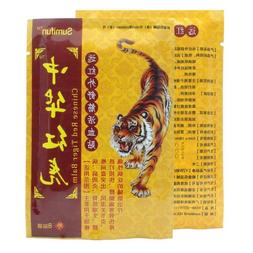 Chinese Red Tiger Balm Neck Shoulder Waist Leg Arthritis Pai