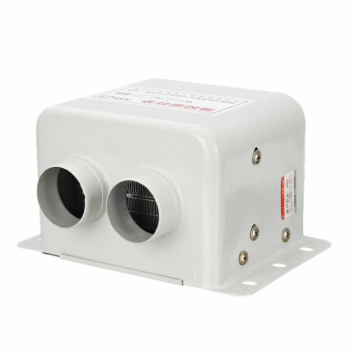 12V White Dual Port Heater Heating