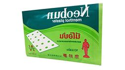 Neobun, 10 Packets of Neobun-chinese Pain Relief Menthol Pad