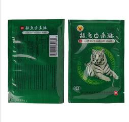 White Tiger Warming Heating Pain Relief Patch Pads Plaster A